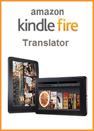 Kindle Fire Offline translator