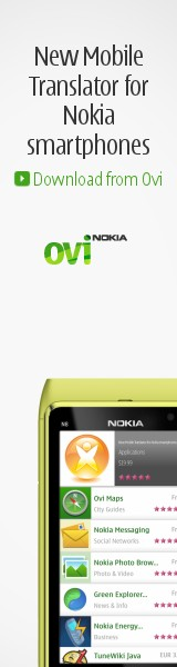 Get New English, Spanish, Italian and French Mobile Translator for Nokia Smartphones from OVI Store!