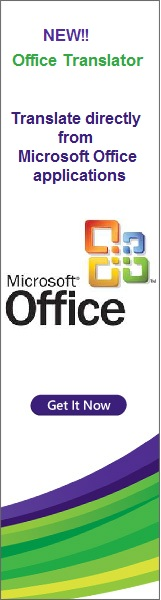 Translate directly from MS Office 2010, 2007 and 2003 with the New IdiomaX Office Translator