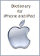 iPhone Dictionary software
